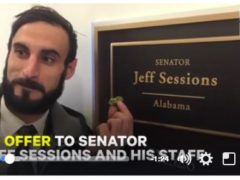 DCMJ Marijuana Activists Video Visiting Senator Jeff Sessions