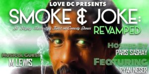 Smoke & Joke by Lov DC Events - July 29 2017