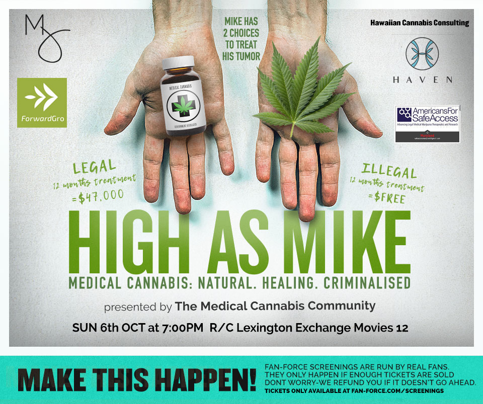 High As Mike at R/C Lexington Exchange Movies 12 (MD) October 6 2019